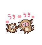 カナヘイのピスケ&うさぎ お着替え(個別スタンプ:2)