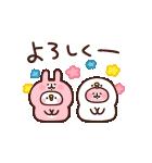 カナヘイのピスケ&うさぎ お着替え(個別スタンプ:3)