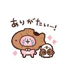 カナヘイのピスケ&うさぎ お着替え(個別スタンプ:4)