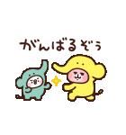 カナヘイのピスケ&うさぎ お着替え(個別スタンプ:8)