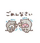 カナヘイのピスケ&うさぎ お着替え(個別スタンプ:10)