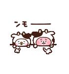 カナヘイのピスケ&うさぎ お着替え(個別スタンプ:17)