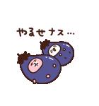 カナヘイのピスケ&うさぎ お着替え(個別スタンプ:18)