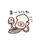カナヘイのピスケ&うさぎ お着替え(個別スタンプ:19)