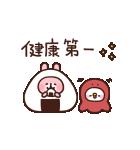 カナヘイのピスケ&うさぎ お着替え(個別スタンプ:22)