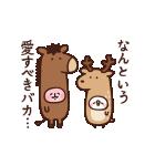 カナヘイのピスケ&うさぎ お着替え(個別スタンプ:24)