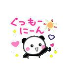 動くぴこぴこパンダスタンプ01(個別スタンプ:1)