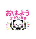動くぴこぴこパンダスタンプ01(個別スタンプ:2)
