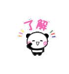 動くぴこぴこパンダスタンプ01(個別スタンプ:4)