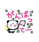 動くぴこぴこパンダスタンプ01(個別スタンプ:7)