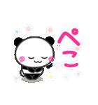 動くぴこぴこパンダスタンプ01(個別スタンプ:8)