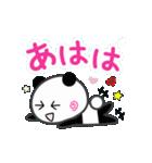動くぴこぴこパンダスタンプ01(個別スタンプ:10)