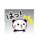 動くぴこぴこパンダスタンプ01(個別スタンプ:16)
