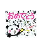 動くぴこぴこパンダスタンプ01(個別スタンプ:18)