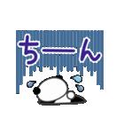 動くぴこぴこパンダスタンプ01(個別スタンプ:19)
