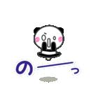 動くぴこぴこパンダスタンプ01(個別スタンプ:21)