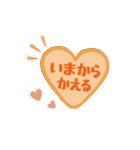 """キュートな """"帰る"""" スタンプ(個別スタンプ:1)"""