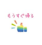 """キュートな """"帰る"""" スタンプ(個別スタンプ:3)"""
