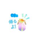 """キュートな """"帰る"""" スタンプ(個別スタンプ:5)"""