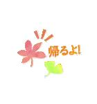 """キュートな """"帰る"""" スタンプ(個別スタンプ:6)"""