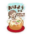 【BIG】冬~新春♡ナチュラルガール(個別スタンプ:1)