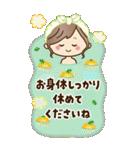 【BIG】冬~新春♡ナチュラルガール(個別スタンプ:5)