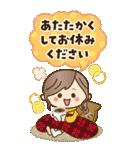 【BIG】冬~新春♡ナチュラルガール(個別スタンプ:6)