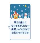 【BIG】冬~新春♡ナチュラルガール(個別スタンプ:8)