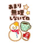【BIG】冬~新春♡ナチュラルガール(個別スタンプ:11)