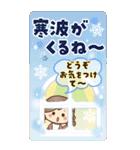 【BIG】冬~新春♡ナチュラルガール(個別スタンプ:12)