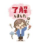 【BIG】冬~新春♡ナチュラルガール(個別スタンプ:14)
