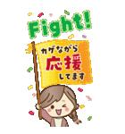 【BIG】冬~新春♡ナチュラルガール(個別スタンプ:16)