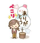 【BIG】冬~新春♡ナチュラルガール(個別スタンプ:17)