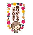 【BIG】冬~新春♡ナチュラルガール(個別スタンプ:18)