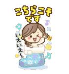 【BIG】冬~新春♡ナチュラルガール(個別スタンプ:20)