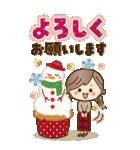 【BIG】冬~新春♡ナチュラルガール(個別スタンプ:21)