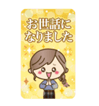 【BIG】冬~新春♡ナチュラルガール(個別スタンプ:25)
