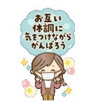 【BIG】冬~新春♡ナチュラルガール(個別スタンプ:26)