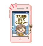 【BIG】冬~新春♡ナチュラルガール(個別スタンプ:27)