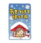 【BIG】冬~新春♡ナチュラルガール(個別スタンプ:28)