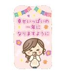 【BIG】冬~新春♡ナチュラルガール(個別スタンプ:30)