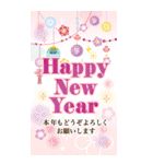 【BIG】冬~新春♡ナチュラルガール(個別スタンプ:33)