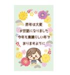 【BIG】冬~新春♡ナチュラルガール(個別スタンプ:36)