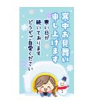 【BIG】冬~新春♡ナチュラルガール(個別スタンプ:40)