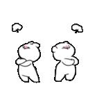 すこぶる動くちびウサギ&クマ【愛2】(個別スタンプ:1)