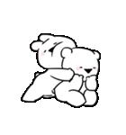 すこぶる動くちびウサギ&クマ【愛2】(個別スタンプ:2)