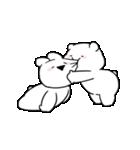 すこぶる動くちびウサギ&クマ【愛2】(個別スタンプ:7)