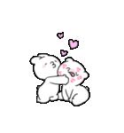 すこぶる動くちびウサギ&クマ【愛2】(個別スタンプ:8)