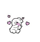 すこぶる動くちびウサギ&クマ【愛2】(個別スタンプ:10)