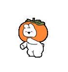 すこぶる動くちびウサギ&クマ【愛2】(個別スタンプ:16)